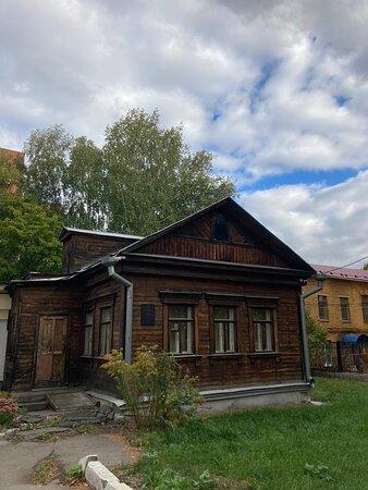 Burdenko House Museum