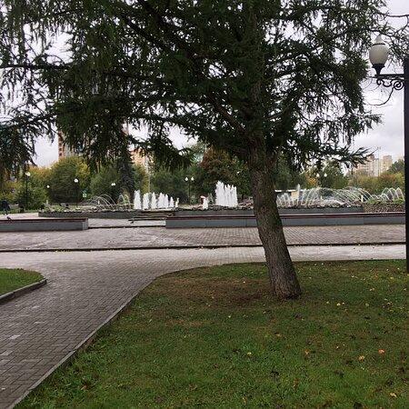 Dzerzhinskiy Park