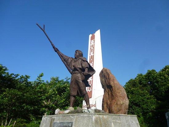 Hero Shakushain Statue