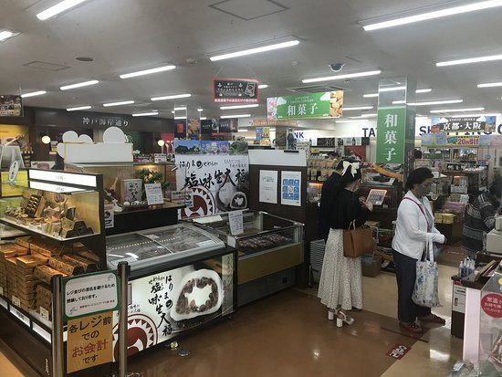 Tatsunonishi Service Area (Outbound)