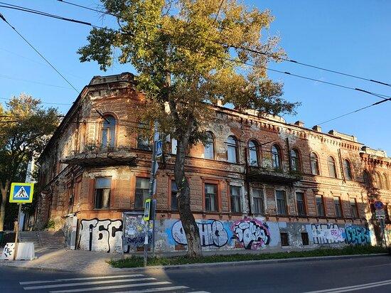 Neronov's Mansion