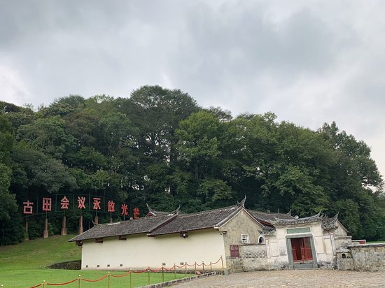 Shanghang County, Trung Quốc: Gutian Conference Site