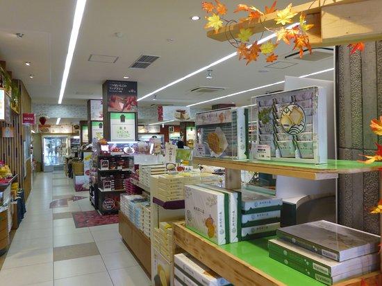 Nasukogen Service Area Outbound