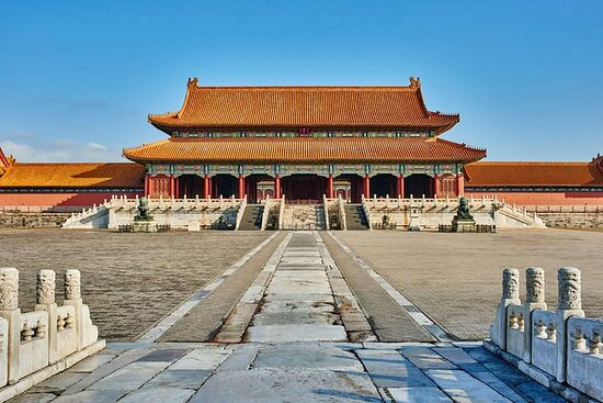 Skip the Line: Forbidden City Ticket...