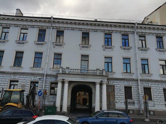 House of M.I. Kutuzov