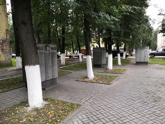 Monument to Dyagter Soldiers Deceased During the Great Patriotic War