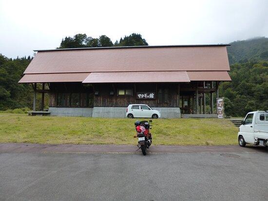 Ogunimachi Matagi Exchange Center