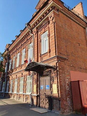 Kazan City Philharmonic Society