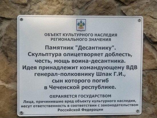 Paratrooper Monument