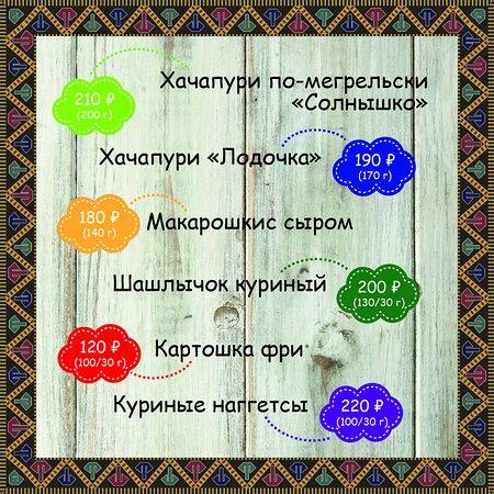 Для наших маленьких любимых гостей)