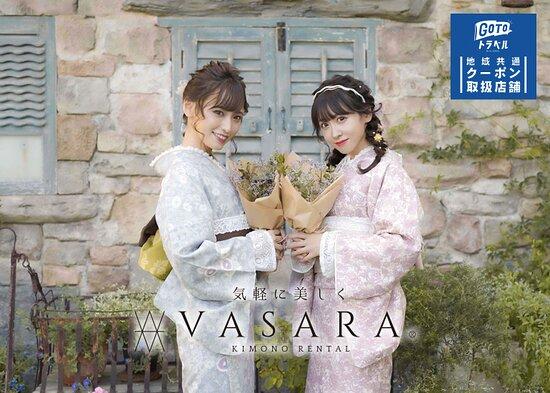 VASARA Kimono Rental , Kanazawa Ekimae