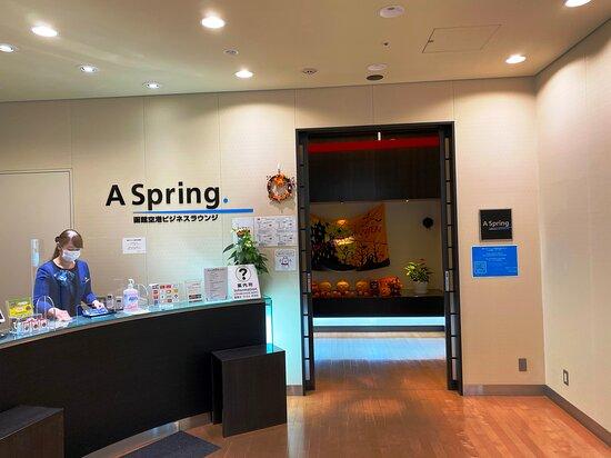 Hakodate Airport Domestic Flights Business Lounge