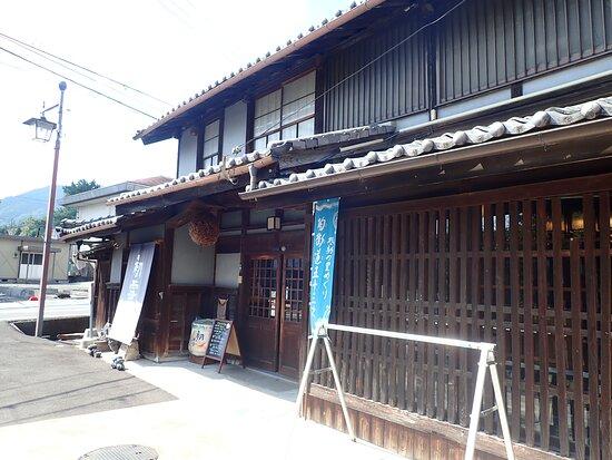 Hatsuyukihai Brewery Museum