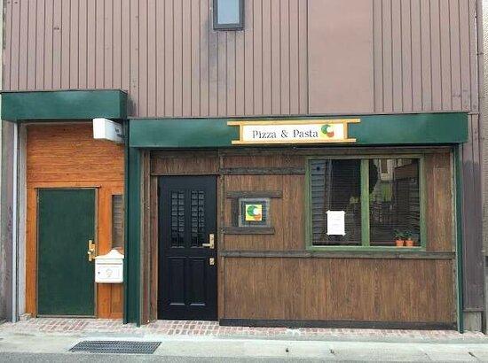 Shodo-shima, Japonia: Buon Compagno Restaurant