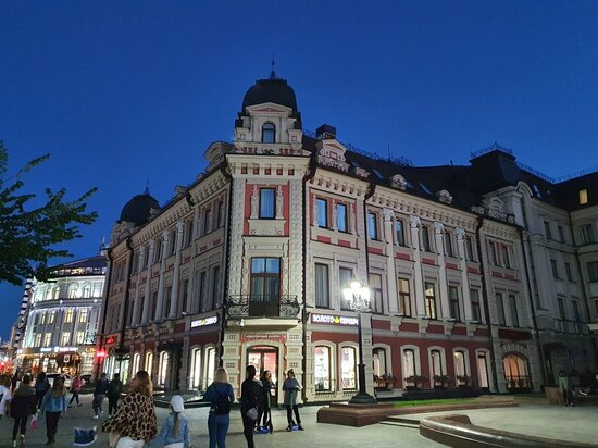 Smolentsev and Shmelev Trading House