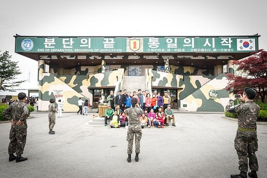 No Shopping DMZ Half Day Tour from...