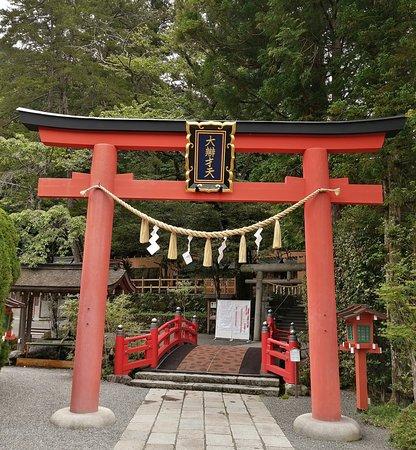 Tenkawa Daibenzaitensha