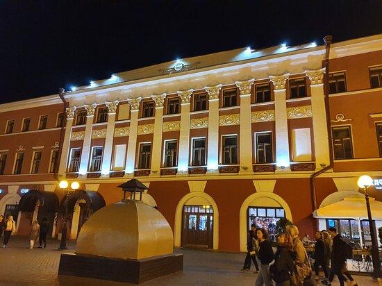 Zharov's  Apartment Building