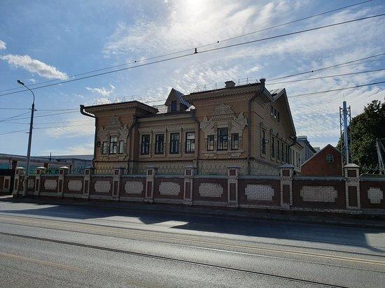 Krestnikova House