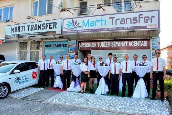 مارتي نقل مطار كبار الشخصيات خدمات نقل المطار
