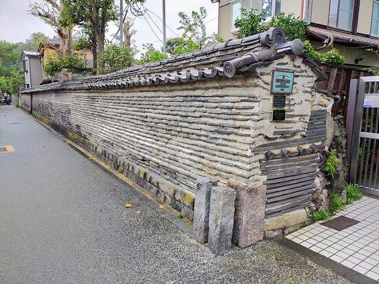 Kanon-ji Tsuiji Wall