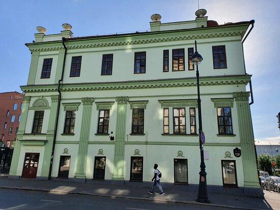 Arianova-Telpugova House