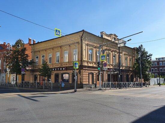 Dom Gurevicha