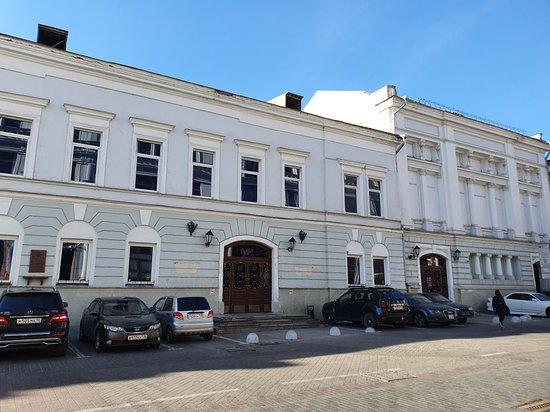 Zdaniye Volzhsko-Kamskogo banka