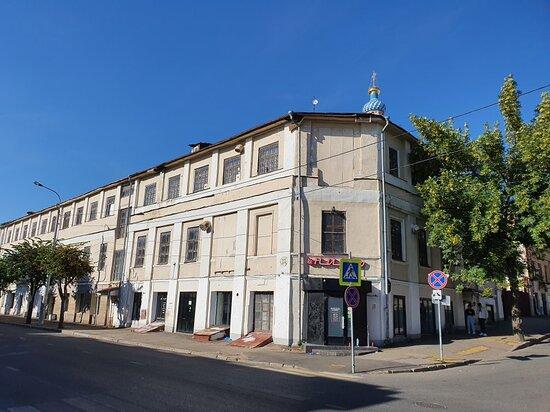 Dryablova House