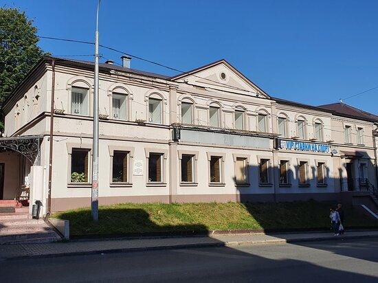 Pertsova House