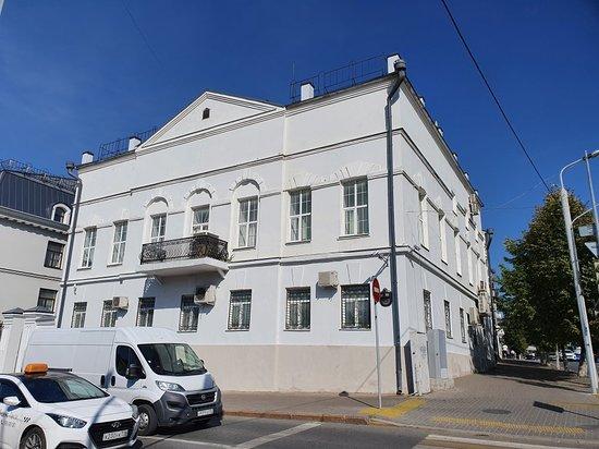 Gordeyeva House
