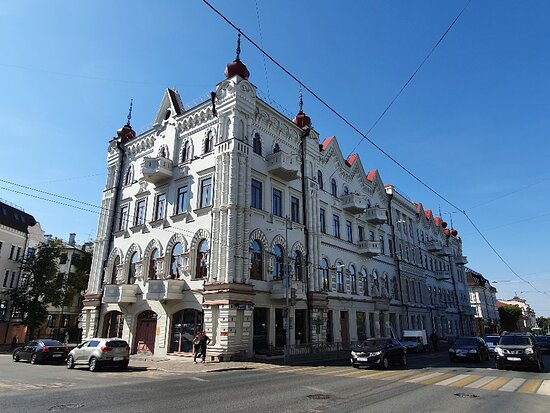 Kekina House