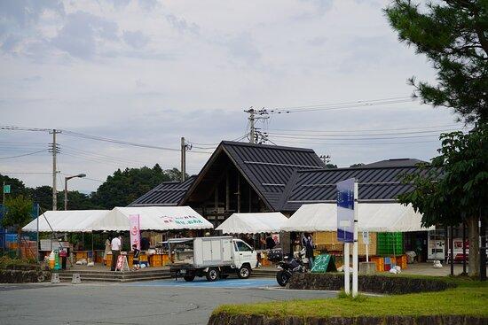 Oe-machi, Japonia: 施設の全景