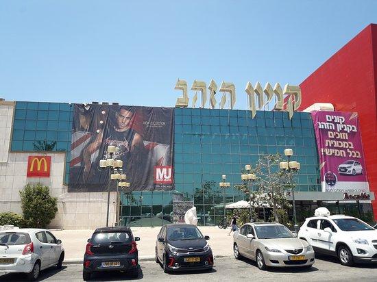 Hazahav Mall