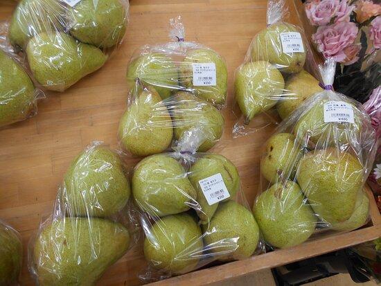 Farmer's Market Tomato Nakayama