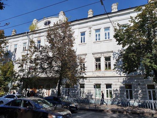 Molotkov's House