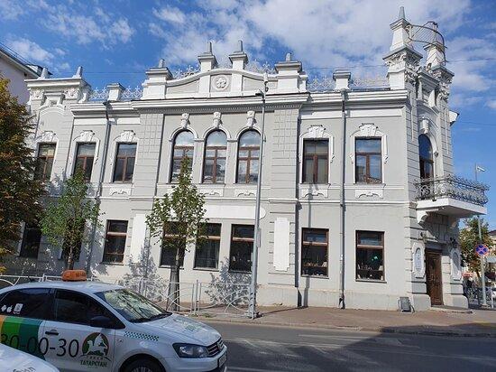 House of Aksakova