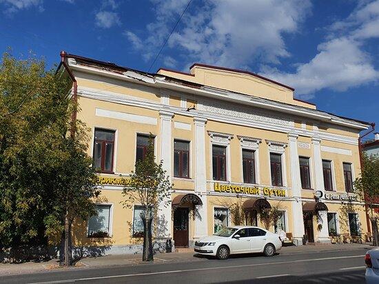 Galkina House