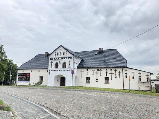 Muzeum Krzyża Świętego na Górze Św. Anny