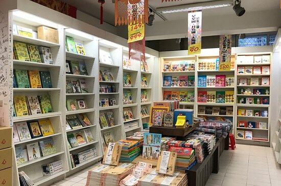 Hansheng Gifts Shop