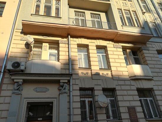 Dokhodny Dom Gribovykh