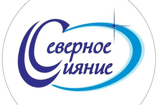 Фотография Петрозаводск