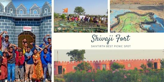 Nagpur District, อินเดีย: shivaji
