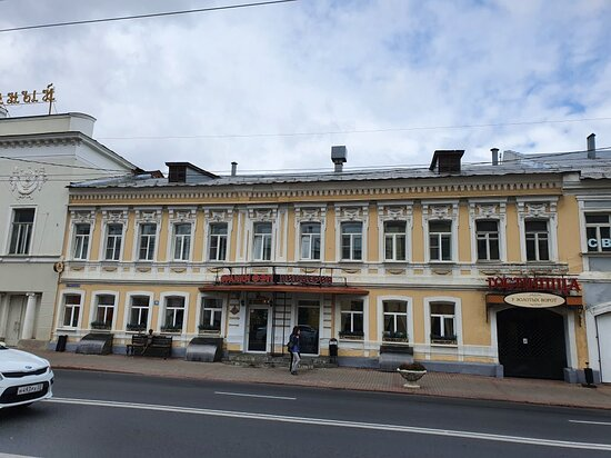 House of the Merchant Petrovskiy
