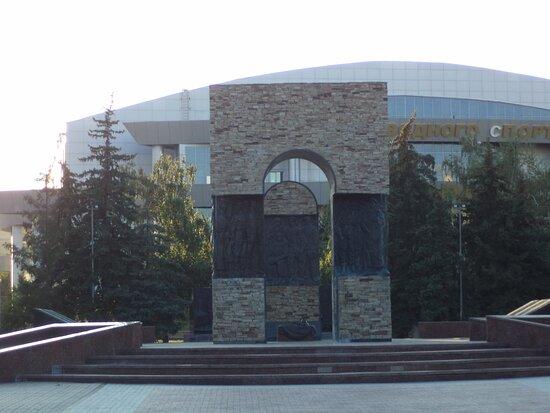 Vo Slavu Russkogo Oruzhiya Memorial