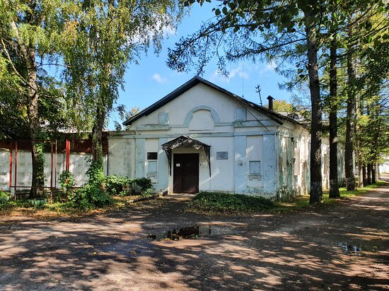 Zubtsov, רוסיה: Вид на музей