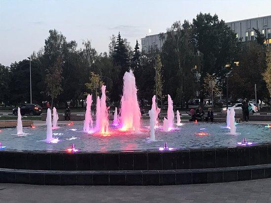 Holy Cross Fountain