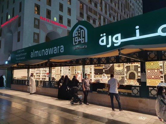 Almunawara Gift Shop- Alharam