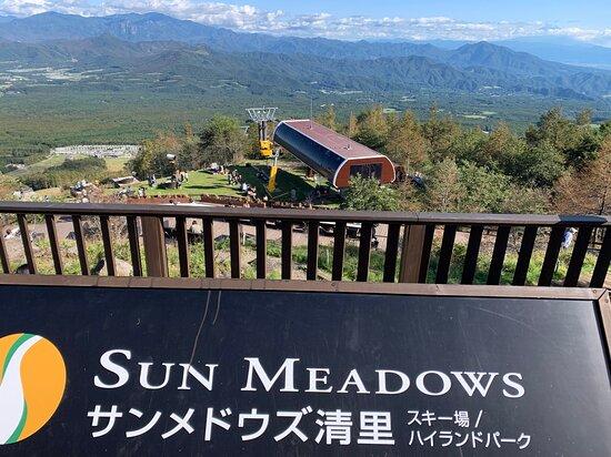 Kiyosato Terrace
