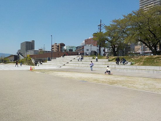 Kusatsugawa Atochi Park